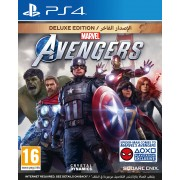 Marvel's Avengers - Deluxe - Middle East (PS4)
